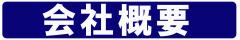 3715e7747328fadeda944045b96f9cda-e1528272379228
