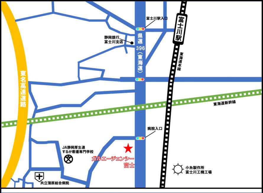 探偵 ガル富士 アクセスマップ