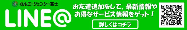 795316b92fc766b0181f6fef074f03fa1-e1517464503538