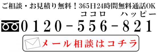 88ad6d0f7832154b5dedf16247134c23-e1532500006165
