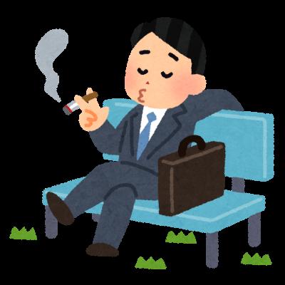 興信所 企業調査