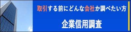 co-1-min